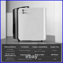 110V 1-7L/min oxigen Con-centrator Machine Adjustable for Home Travel Portable