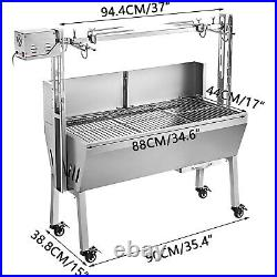 25W 132 Lbs Stainless Lamb BBQ Roaster Rotisserie Spit Pig Chicken Adjustable