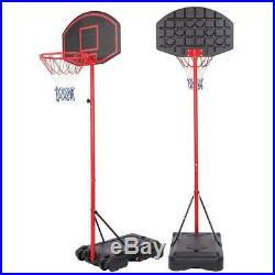 7.2Ft Basketball Hoop Adjustable Backboard Rim Portable Indoor Outdoor Fitness