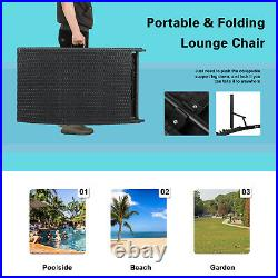Pool Side Chaise Lounge Chair & Table Set Outdoor Patio Sun Bed Rattan Furniture